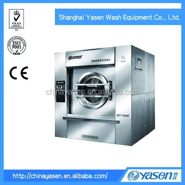 High quality Commercial stainless steel washing machine