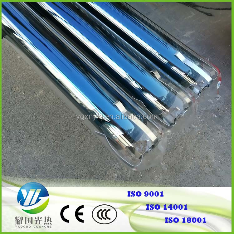 YAOGUO High Quality 1.8mm solar collector vacuum tubes for underfloor heating