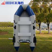 Hider inflatable boat used commercial hovercraft for sale