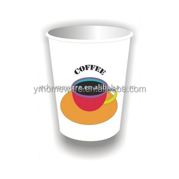 2017 Design Popular disposable paper Coffe cup