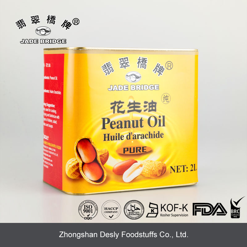 Cheap peanut cooking oil