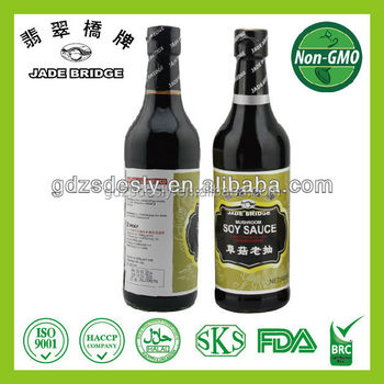 Best selling Chinese products Naturally brewed dark mushroom soy sauce