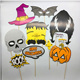 Wholesale Carnival Party Decoration Paper Adult Children Halloween Photo Booth Props