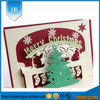 Customized Art Paper Printed Logo Christmas