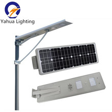 waterproof ip65 outdoor stand alone integrated 12w solar street light