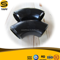 oilfield equipment carbon steel pipe fittings elbow long radius 90 degree seamless elbow ANSI B16.9