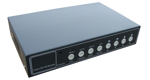 4 Channel China Best CCTV Video Color Quad Processor Splitter