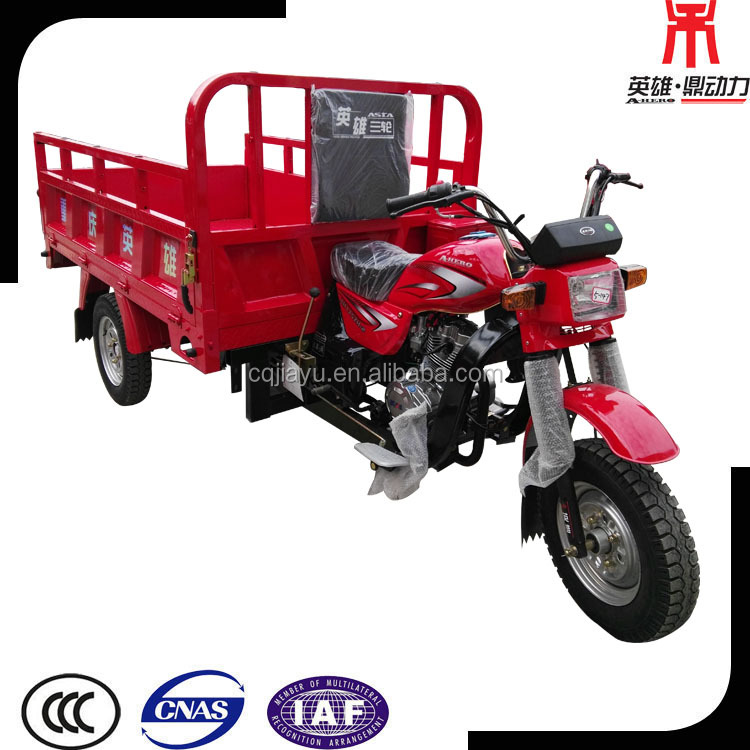 150cc 175cc 200cc Lifan Engine Cargo 3 Wheeler Motorcycle Wholesale