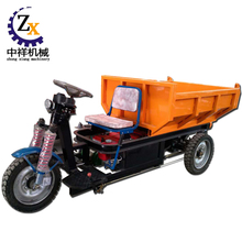 Zhongxiang tricycle tuk tuk cargo