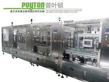 blood collection tube production line with CCD inspection