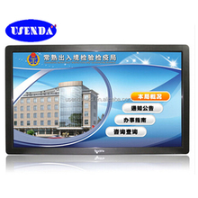 32 42 46 55 65inch wall mounted LCD/ LED display built in mini pc all in one touch