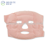 Skin Care Facial Massage Fashion Magnetic Tourmaline Face Mask