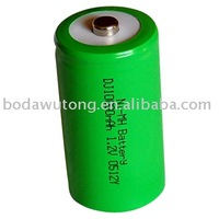 battery rechargeable