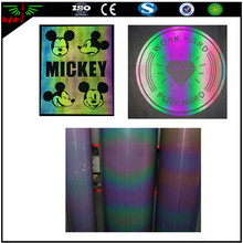 en471 highly multi-color reflective rainbow iron on heat transfer vinyl film patches