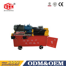 Screw Thread Rolling Machine/ Portable Electric Threading Machine
