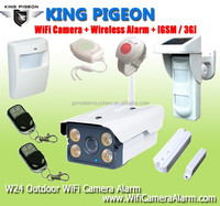 WiFi HD IP Camera Alarm W24 supports 64 wireless sensor for Wireless Home Alarm System