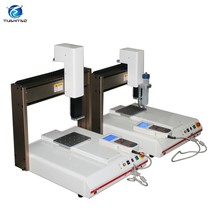 PY-330D High efficiency automatic dispensing machine
