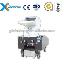Plastic film crusher blade