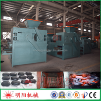 Hot selling 2 rollers pillow type charcoal briquette press machine/coal ball pressing machine with CE