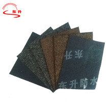 Torch applied APP modified asphalt roofing sheet