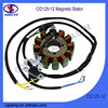 High Performance CB125-12 100% Copper Magneto Stator Coil For Scooter