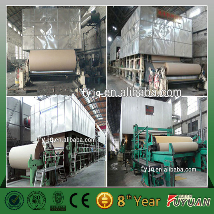 Competitive price of fluting paper making machine/machine to make fluting paper carton box paper/corrugated base paper machine