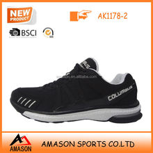 durable cheap lastest design wholesale light running shoes