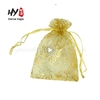 Multifunctional customized printed organza bag with logo ribbon with CE certificate