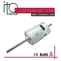 High power RS-775 micro 350W oil pump permanent magnet brushed DC motor for sale