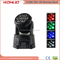 Konuo mini led stage light 7x10W 4in1 rgbw led moving head wash light/7*10W wash moving head led