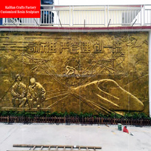 Brass look fiberglass wall relief sculpture for sale
