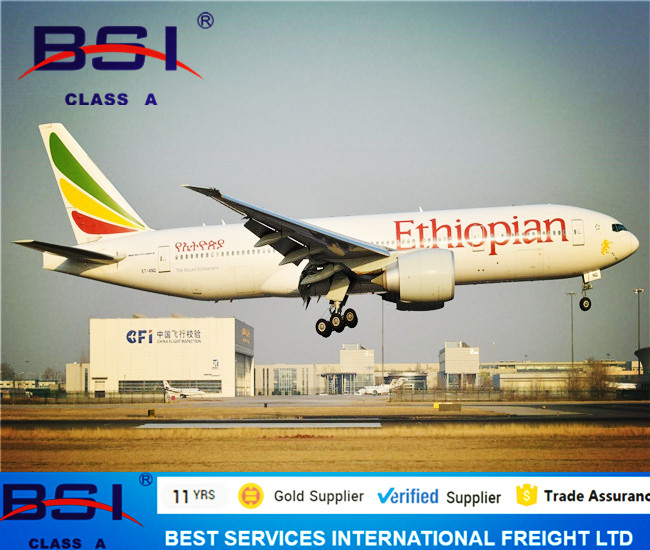 China to to ADDIS ABABA ADD /ETHIOPIA <strong>fedex</strong> shipping dhl international rates