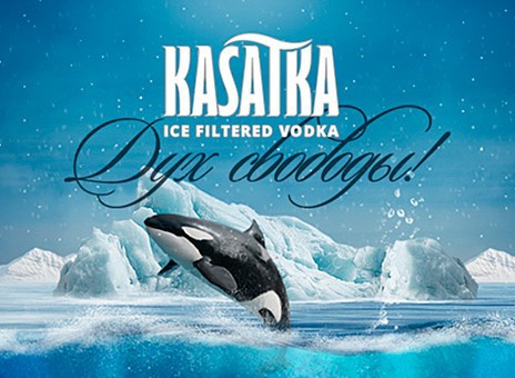 KASATKA vodka