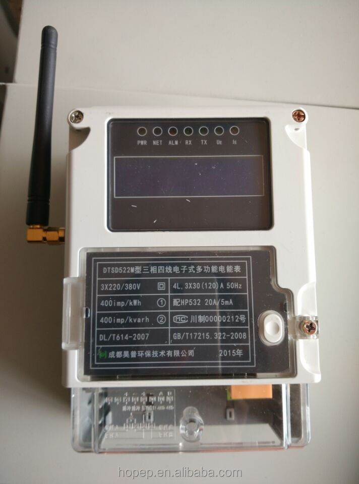 LCD smart kwh three single phase electric energy meter