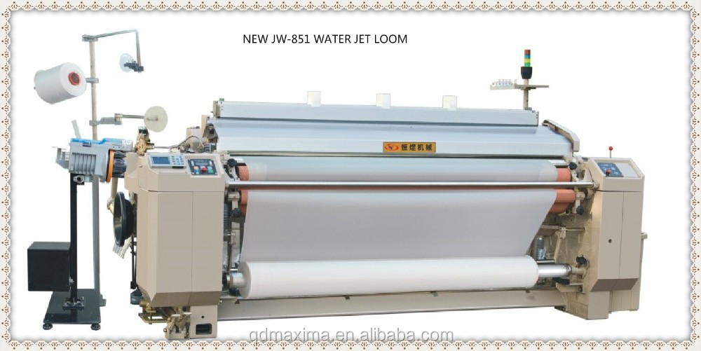 JW-408 used high quality water jet loom / Weaving Machine