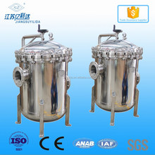 Industrial Grade water Filtration/purifying 6 bags filter system