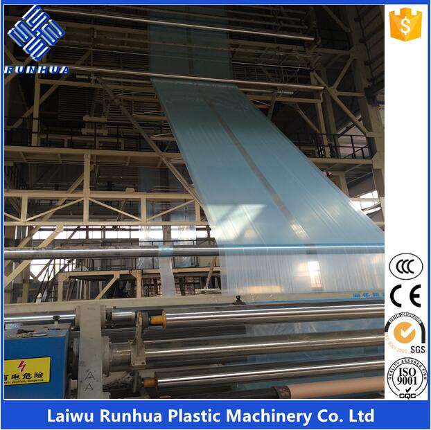 Ldpe 3 layer 16m plastic greenhouse blown film extrusion machine