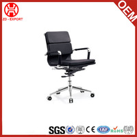 Black synthetic leather office swivel staff chairs