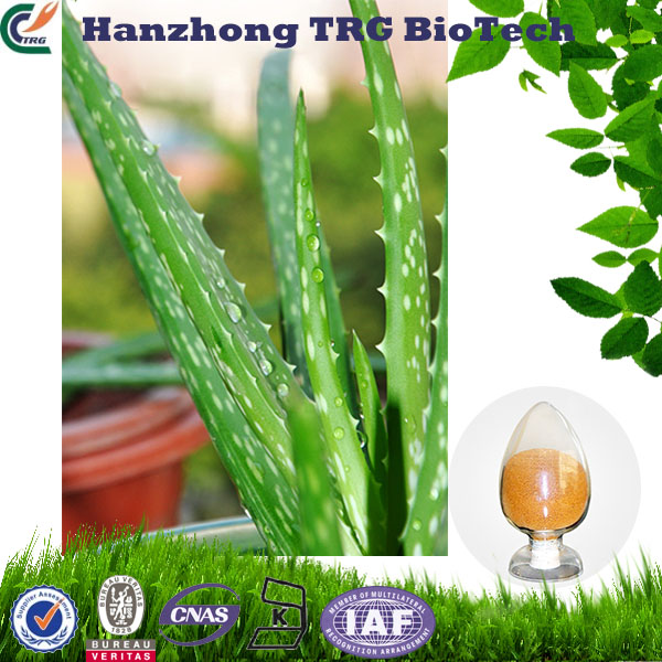 HPLC aloevera with CE certificate