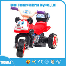 Cute car kids electric ride on chinese motorcycle sale