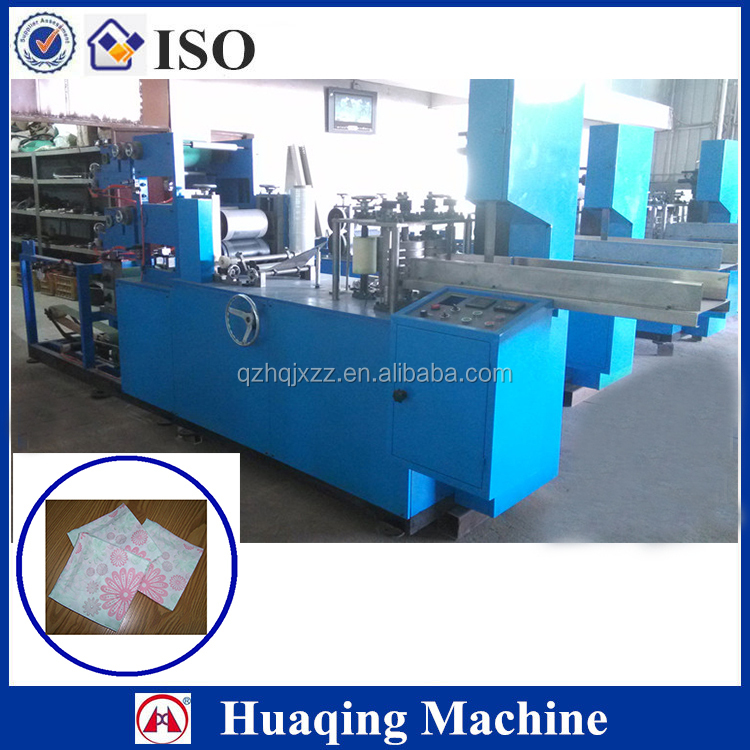 Hot selling paper napkin folding machine price