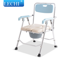 Hospital folding plastic commode chair for elderly & disabled people bathroom toilet chair