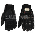 Sportbike Street Waterproof Insulated Leather Gauntlet Motorcycle Riding Gloves