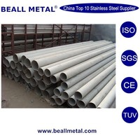 X15CrNiSi 2520(1.4841) acc. DIN 2462 Nitronic 60 annealed pickled seamless stainless steel pipe