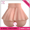 New Arrival Solid Skirt Gril Sexy Ass Butt Stroker Sex Toys