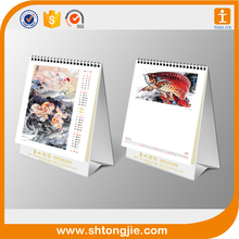 All Year Blank Large Print Calendar 2014