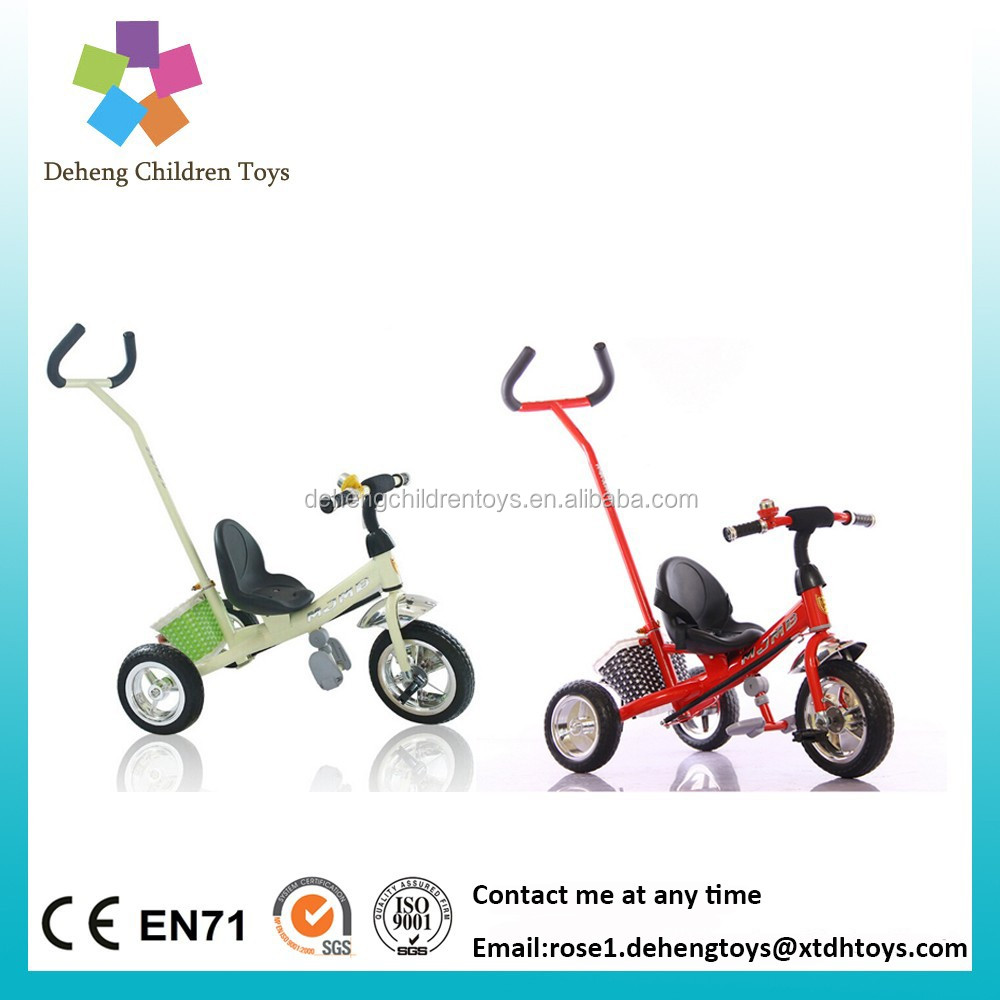 Kids Tricycle Pedal Car/Kids 3 Wheels Car Exporter From China