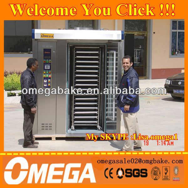 Alibaba Hot !! OMEGA powder coating oven racks OMJ- 4632/R6080 ( manufacturers CE& iso 9001)
