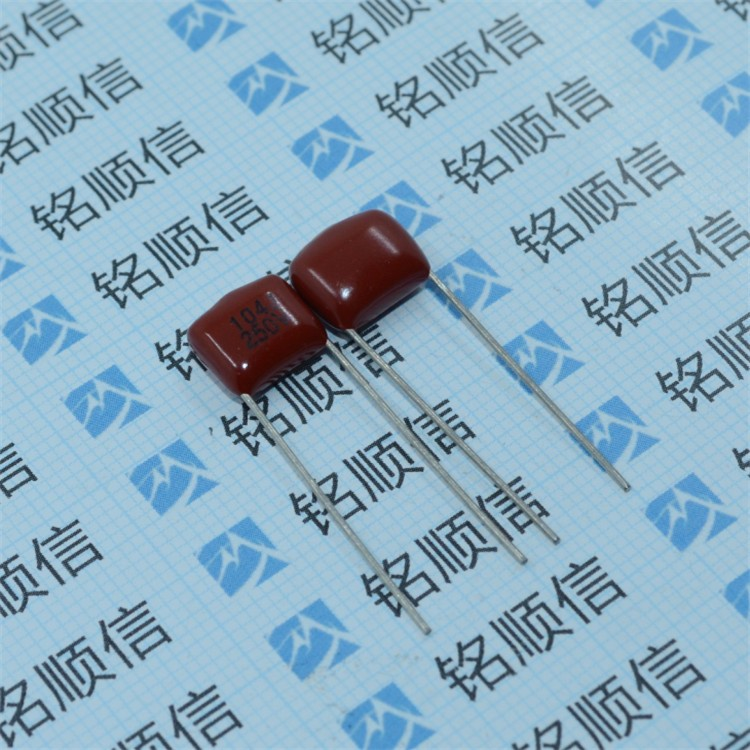 104J/250V 8MM 0.1uF CBB capacitor