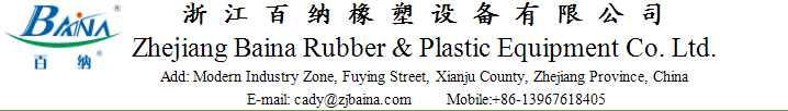 rubber extrusion machine / auto rubber sealing profile extrusion vulcanization machine / rubber gasket extruder machine